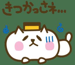 nagasaki castella cat sticker #4949589