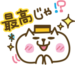nagasaki castella cat sticker #4949590
