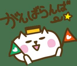 nagasaki castella cat sticker #4949592