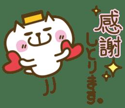 nagasaki castella cat sticker #4949594