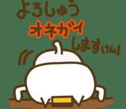 nagasaki castella cat sticker #4949596
