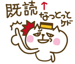 nagasaki castella cat sticker #4949598
