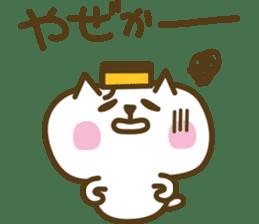 nagasaki castella cat sticker #4949601