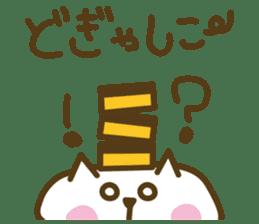 nagasaki castella cat sticker #4949602