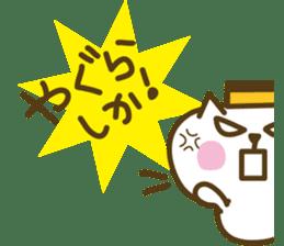 nagasaki castella cat sticker #4949603