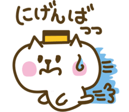 nagasaki castella cat sticker #4949604