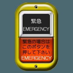 バスの降車ボタン 2