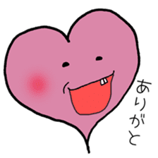 Tooth heart sticker #4950368