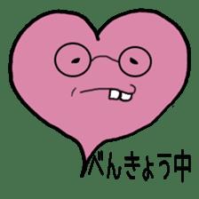 Tooth heart sticker #4950403