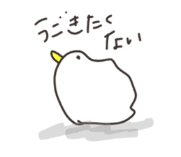 Something like bird sticker #4951027