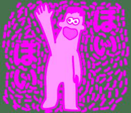 Funky Pinky sticker #4952539