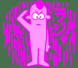 Funky Pinky sticker #4952551