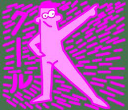 Funky Pinky sticker #4952558