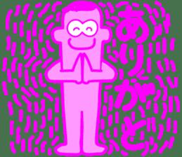 Funky Pinky sticker #4952561