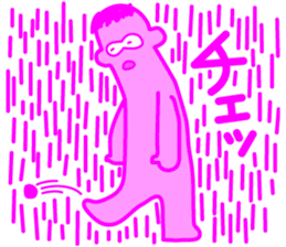 Funky Pinky sticker #4952564