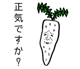 vegetable life. sticker #4953571