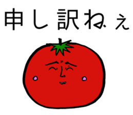 vegetable life. sticker #4953580