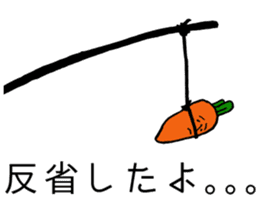 vegetable life. sticker #4953599