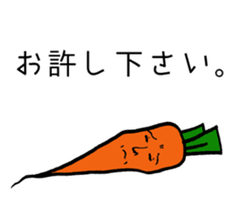 vegetable life. sticker #4953600