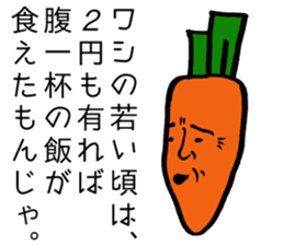vegetable life. sticker #4953601