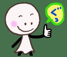 SUNNY BOY 'TERU' sticker #4955894