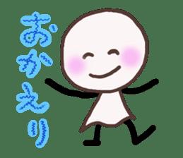 SUNNY BOY 'TERU' sticker #4955902