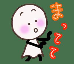 SUNNY BOY 'TERU' sticker #4955906