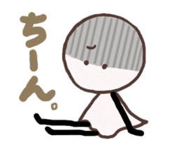 SUNNY BOY 'TERU' sticker #4955917