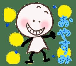 SUNNY BOY 'TERU' sticker #4955923