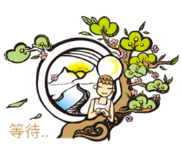 qqwhisper sticker #4964375