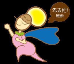 qqwhisper sticker #4964386