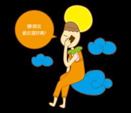 qqwhisper sticker #4964397