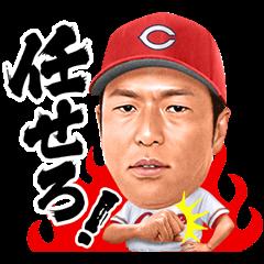 Hiroki Kuroda