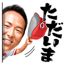 Hiroki Kuroda sticker #4966446