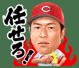 Hiroki Kuroda sticker #4966449