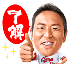 Hiroki Kuroda sticker #4966450