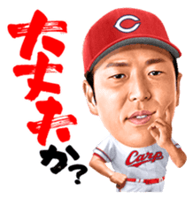 Hiroki Kuroda sticker #4966451
