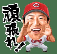 Hiroki Kuroda sticker #4966452
