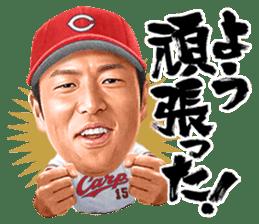 Hiroki Kuroda sticker #4966453