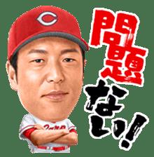 Hiroki Kuroda sticker #4966454