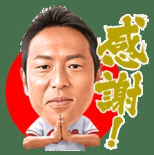 Hiroki Kuroda sticker #4966457