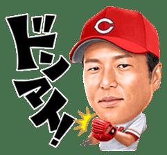 Hiroki Kuroda sticker #4966459