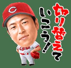 Hiroki Kuroda sticker #4966460