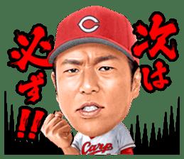 Hiroki Kuroda sticker #4966461