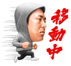 Hiroki Kuroda sticker #4966462