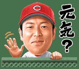Hiroki Kuroda sticker #4966463