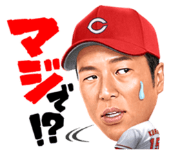 Hiroki Kuroda sticker #4966466