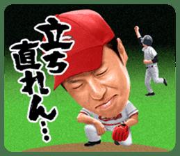 Hiroki Kuroda sticker #4966468