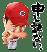 Hiroki Kuroda sticker #4966470