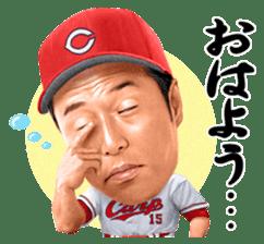 Hiroki Kuroda sticker #4966471